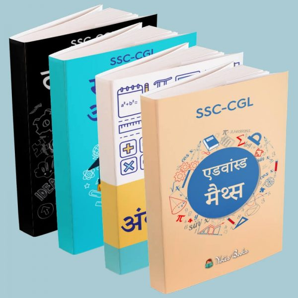 ssc cgl hindi medium sample notes