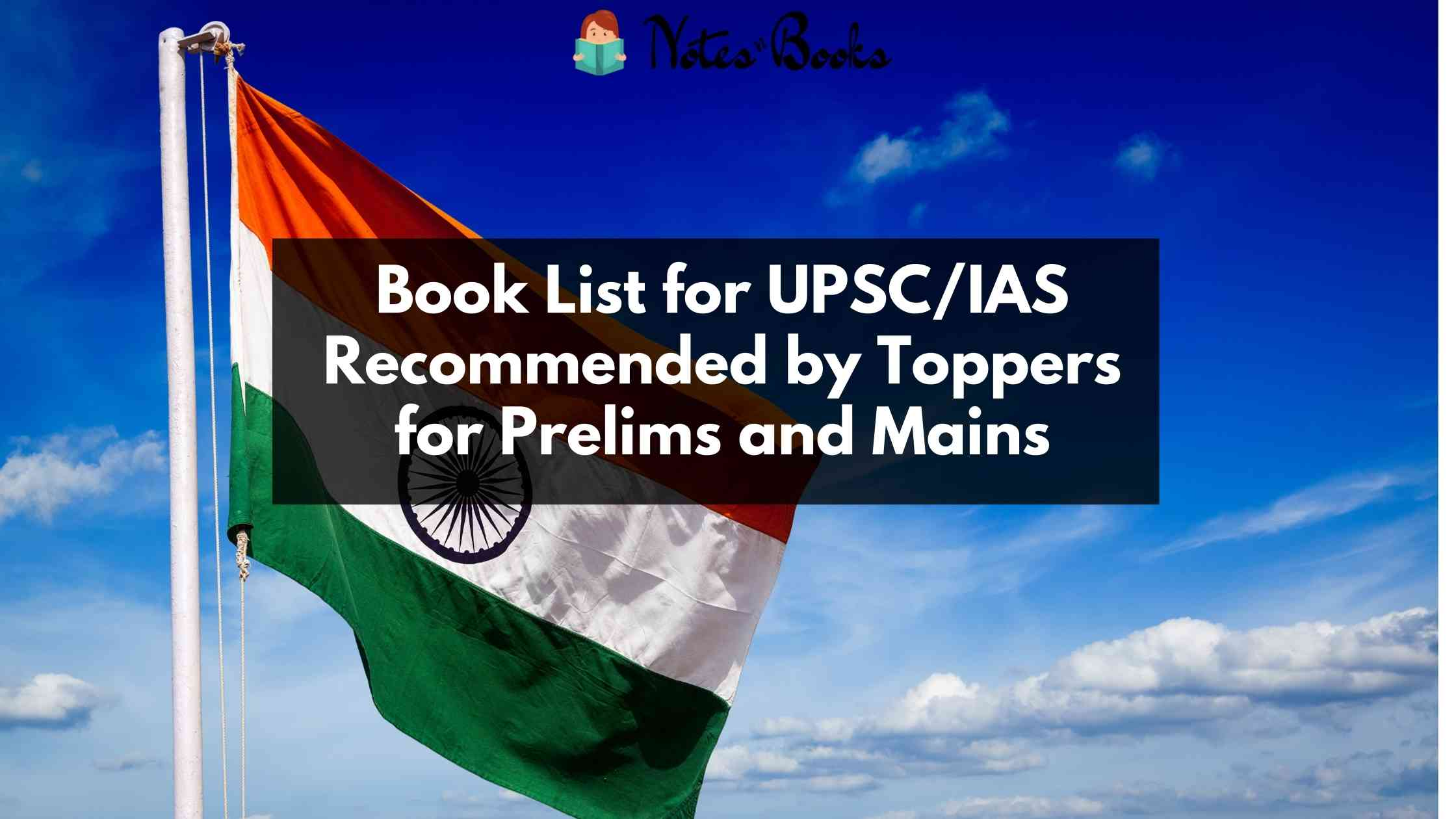 UPSC IAS book list by toppers